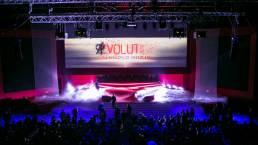 "Algida ""R-Evolution"" | Unilever"